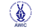 AWIC(Association of Writers and Illustrators for Children)